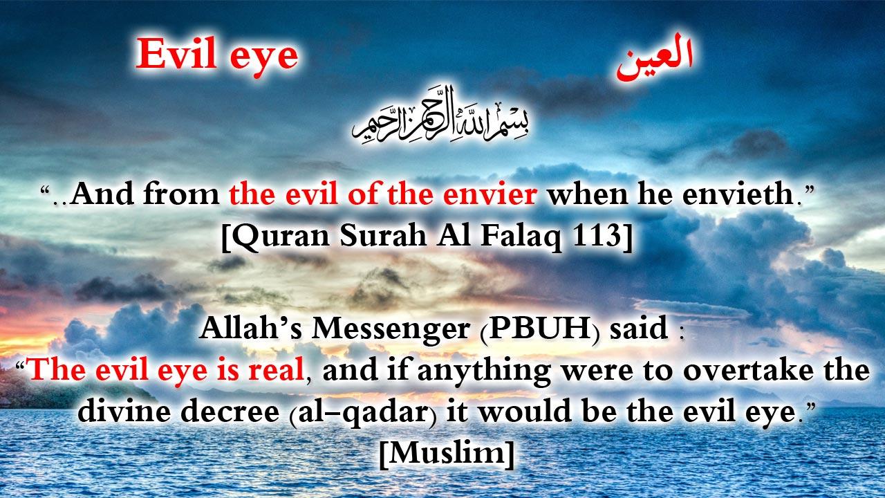 hadith ruqyah evil eye